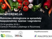 konferencja-rzuchowa1mini